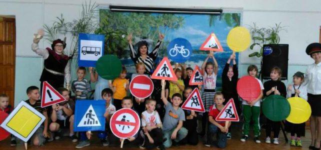 Акция «Правила дорожного движения»