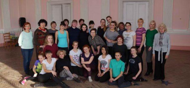 Семинар для хореографов «Детский танец как средство воспитания личности ребенка» прошел в Еманжелинске
