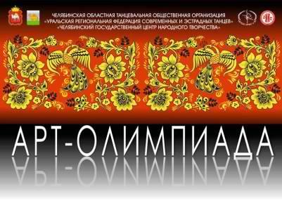 «НЕПОСЕДЫ» приняли участие в конкурсах-фестивалях