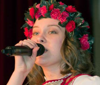 Соцветие дружное Урала