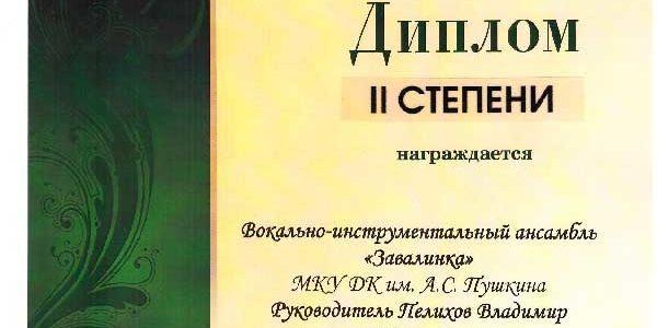 Золотые россыпи Урала