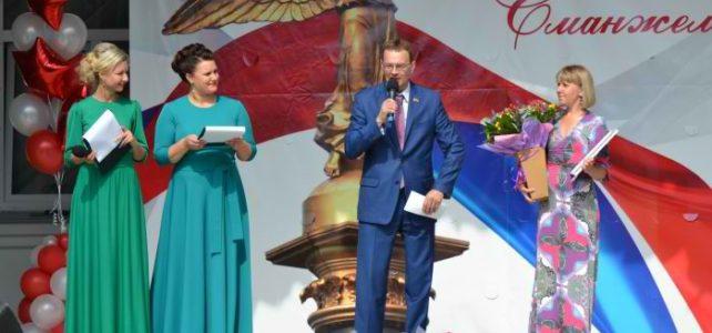 Еманжелинск отметил свой день рождения