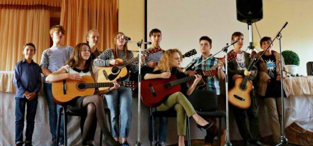 Кавер-пати или вечер песни под гитару