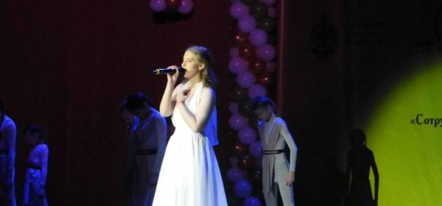 Солистка вокальной студии «Лирика» Анастасия Стрилко приняла участие в гала-концерте Международного фестиваля творчества детей и молодежи «Я – автор».