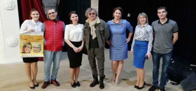 С Ю.М.О.Р.ом выступили «Новые русские бабки»в Еманжелинске!