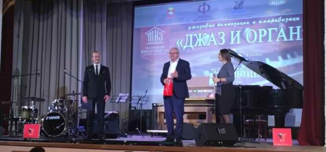 Впервые во Дворце Культуры им. А. С. Пушкина звучал орган!