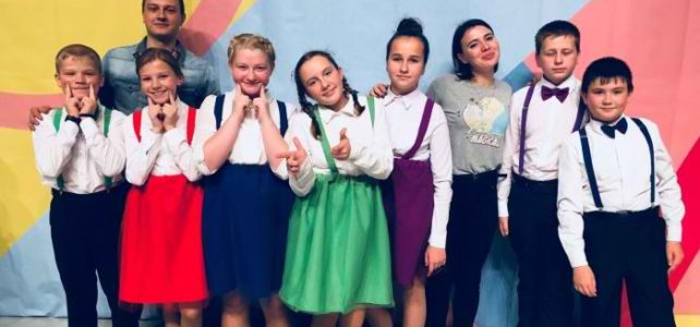 Детская команда КВН ДК им. А. С. Пушкина «ВеселО» успешно выступила на Школьной лиге КВН в г. Челябинск!