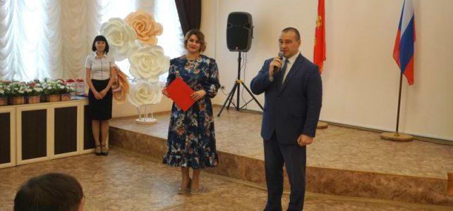 Поздравляем финансовое управление администрации района со 100-летием финансовой системы Челябинской области!