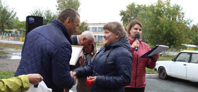 «Фестиваль соседей» во дворе на Чкалова.